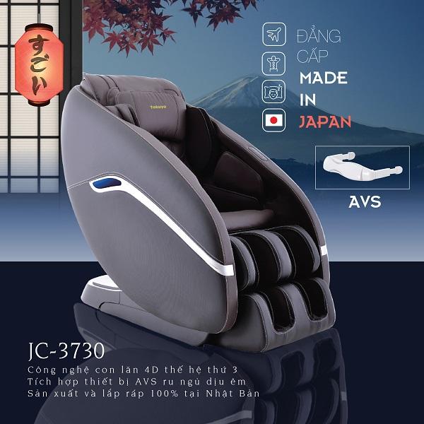 Ghế Massage JC-3730+AVS Made in Japan (Giấc ngủ hoàn mỹ)