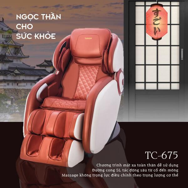 Ghế Massage Nhật Bản TC-675 (Ngọc thần cho sức khỏe)